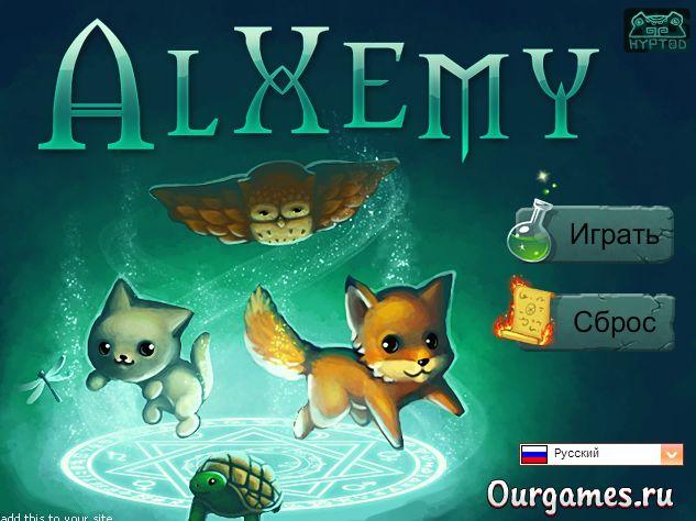 Игра Алхимия - как сделать элементы: ответы на все задания в алфавитном порядке
