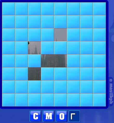 Ответы на игру угадай слова по картинкам все уровни в